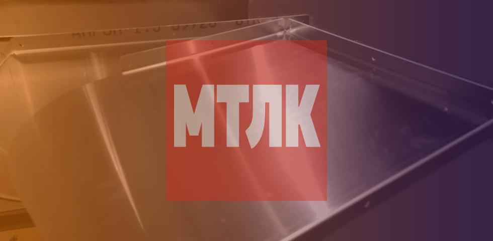 https://metalik-msk.ru/lazernaya-rezka-metalla.html